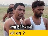 Video : बिहार के इस भूमिहार किसान ने चुनाव को लेकर अपनी बात से चौंकाया