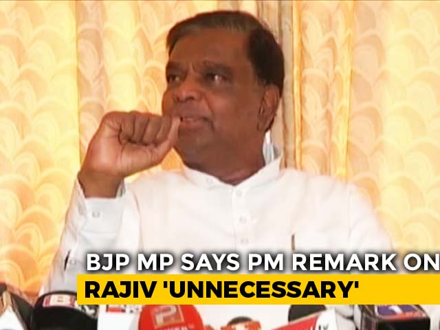"Video : ""Not Necessary To Speak Against Rajiv Gandhi"": BJP Leader's Retort To PM"