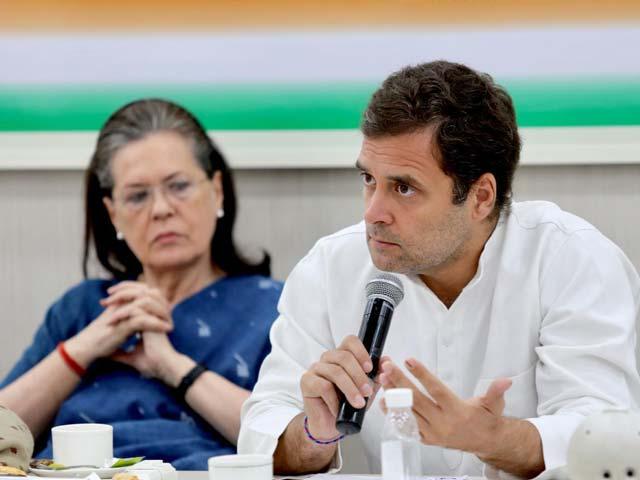 We Need Rahul Gandhi As President, Says Congress