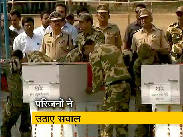 Videos : महाराष्ट्र : गढ़चिरौली नक्सली हमले के शहीदों को श्रद्धांजलि
