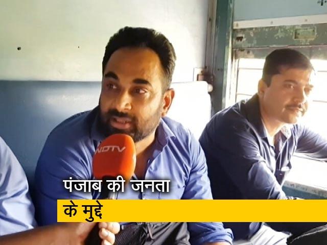 Videos : आखिर क्या चाहती है पंजाब की आम जनता?