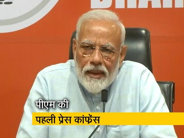 Videos : सिटी सेंटर: पीएम ने नहीं दिए सवालों के जवाब, राहुल गांधी ने भी की प्रेस कॉन्फ्रेंस