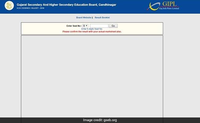 gseb, gseb 12th result, gseb 12th science result, gujarat 12th science result