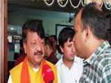 Video : পশ্চিমবঙ্গের মুখ্যমন্ত্রী মানসিক ভারসাম্য হারিয়েছেন; কৈলাশ বিজয়বর্গীয়
