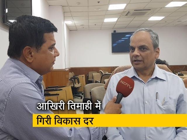 Videos : जीडीपी के आंकड़ों पर क्या कहते हैं सांख्यिकी सचिव प्रवीण श्रीवास्तव