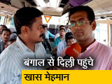 Videos : दिल्ली पहुंचे बंगाल में मारे गए कार्यकर्ताओं के परिवार