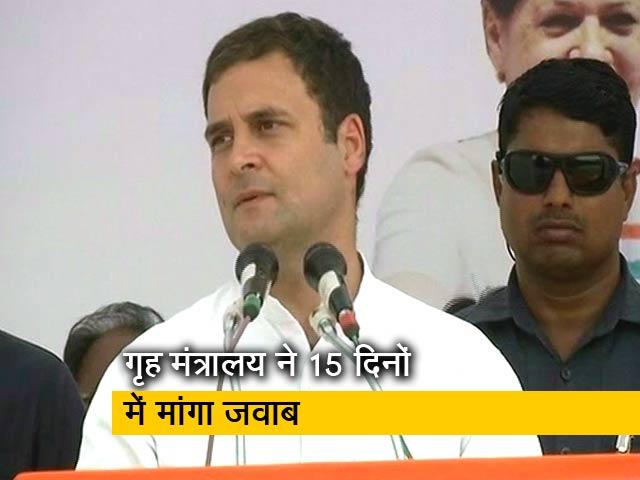 Videos : सिटी सेंटर: राहुल गांधी की नागरिकता पर सवाल और क्या बढ़ेंगे तेल के दाम