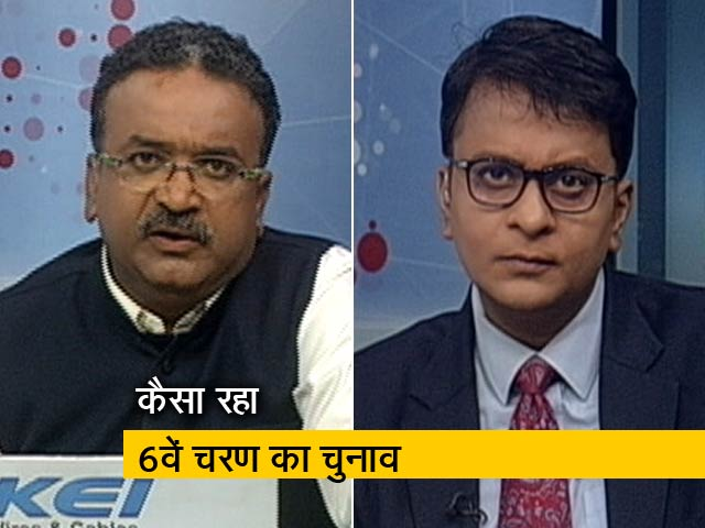 Videos : सिंपल समाचार: 7 राज्यों की 59 सीटों पर वोटिंग पूरी, बंगाल और बिहार में हिंसा