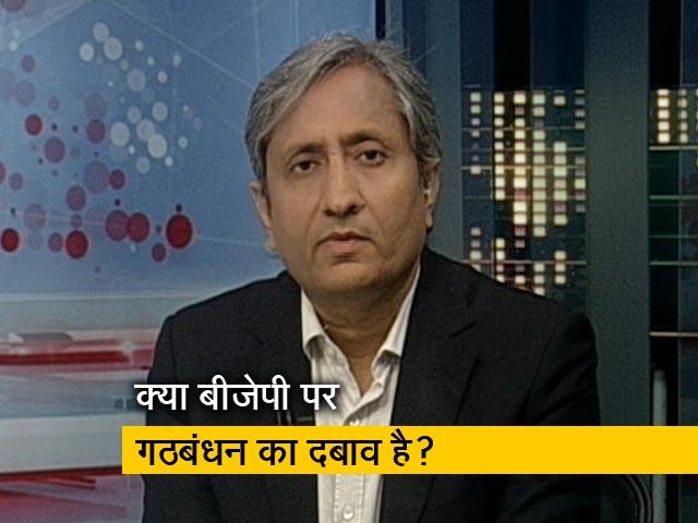 Videos : प्राइम टाइम : बिहार में अपने नारे से पीछे क्यों हट रहे हैं मोदी?