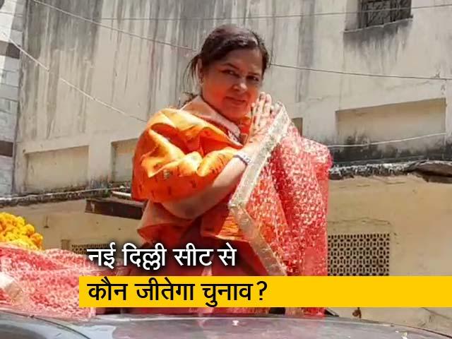 Video : नई दिल्ली लोकसभा सीट पर कौन जीतेगा जनता का दिल?