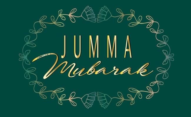 रमजान का आखिरी जुम्मा, जानिए ईद से पहले कैसे मनाई जाती है Jamat Ul-Vida