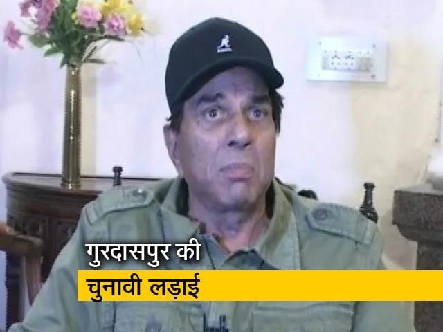 Videos : सनी देओल की उम्मीदवारी धर्मेंद्र को न भायी