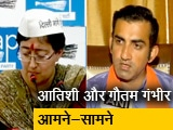 Videos : दिल्ली में आपत्तिजनक पर्चे पर तू-तू मैं-मैं