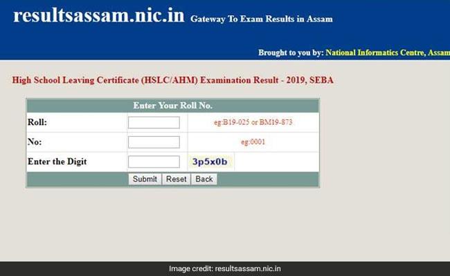 seba hslc result, assam hslc result, seba 10th result, assam 10th result