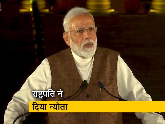 Videos : मोदी को सरकार बनाने का न्योता