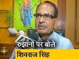 Video : शिवराज सिंह ने पीएम मोदी को दी बधाई