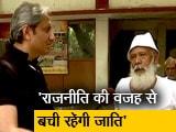 Video : रवीश के प्राइम टाइम में महंत विवेक दास ने कहा - जाति कभी नहीं टूटेगी