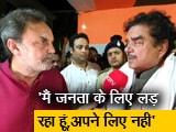 Videos : मेरे पार्टी छोड़ते समय आडवाणी जी के आंखों में आंसू थे: शत्रुघ्न सिन्हा
