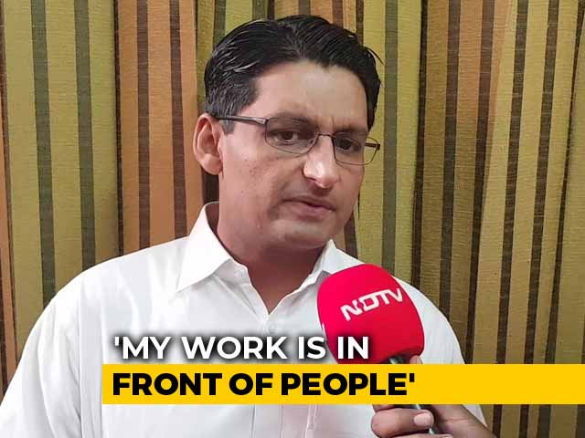 "Video : Lok Sabha Election Will Be ""Semi-Final"" Of Assembly Polls: Deepender Hooda"