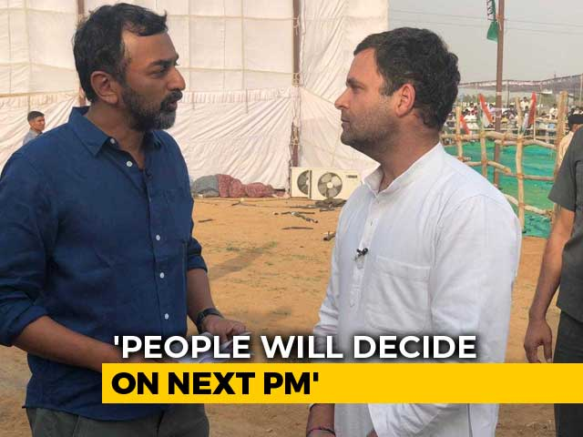 """Video : """"Not My Place To Say"""": Rahul Gandhi On Whether He Would Be PM"""