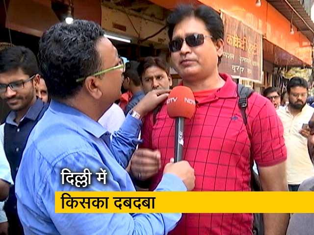 Video : बाबा का ढाबा: आम आदमी पार्टी से नाखुश हैं दिल्लीवासी