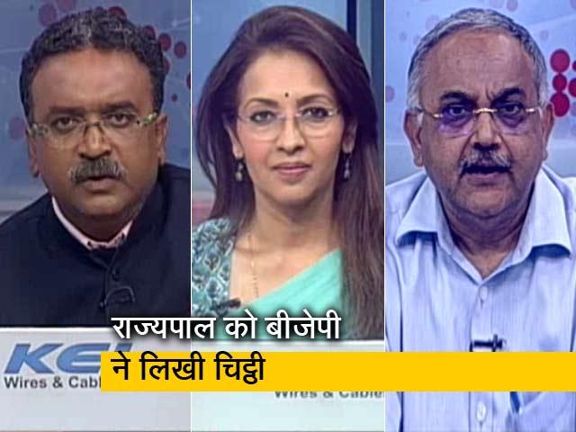 Videos : इंडिया 7 बजे: नतीजों से पहले मध्य प्रदेश में हलचल तेज