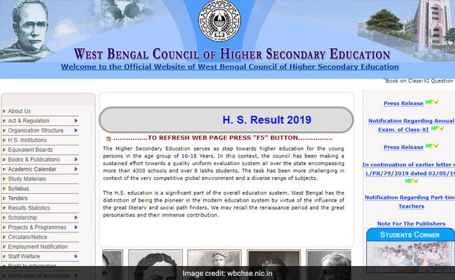 WBCHSE 12th Result 2019: जारी हुआ 12वीं का रिजल्ट, शोभन मंडल और राजश्री बर्मन ने किया टॉप
