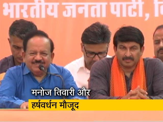 Video : दिल्ली: विजेताओं की प्रेस कॉन्फ्रेंस