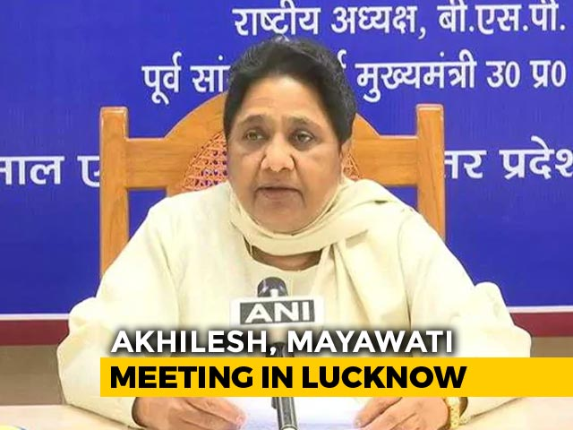 "Video : Exit Polls Stall Mayawati-Gandhis Talks? ""No Delhi Meet,"" Her Party Says"