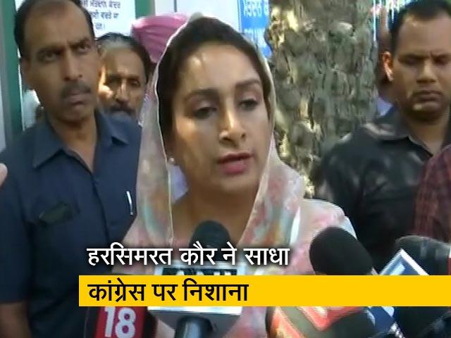 Videos : हरसिमरत कौर ने डाला वोट, कांग्रेस को ठहराया हिंसा के लिए जिम्मेदार