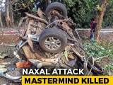 Video : Mastermind Of Dantewada Maoist Attack That Killed BJP lawmaker Shot Dead