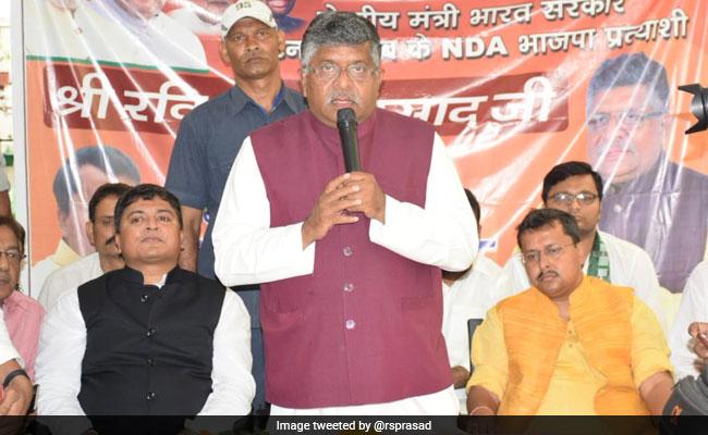 Bihar Election Result 2019: भाजपा की अगुवाई वाले राजद ने बिहार की 40 में 27 सीटें जीती, 12 पर आगे