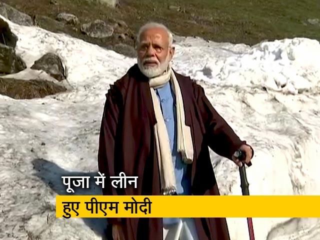 Videos : आज बद्रीनाथ धाम में दर्शन करेंगे पीएम मोदी