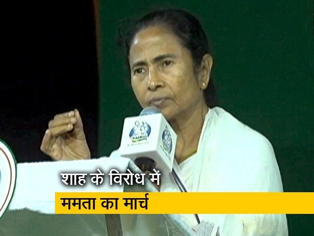 Videos : अमित शाह की रैली में हिंसा पर ममता ने चुनाव आयोग से मांगा मुलाकात का समय