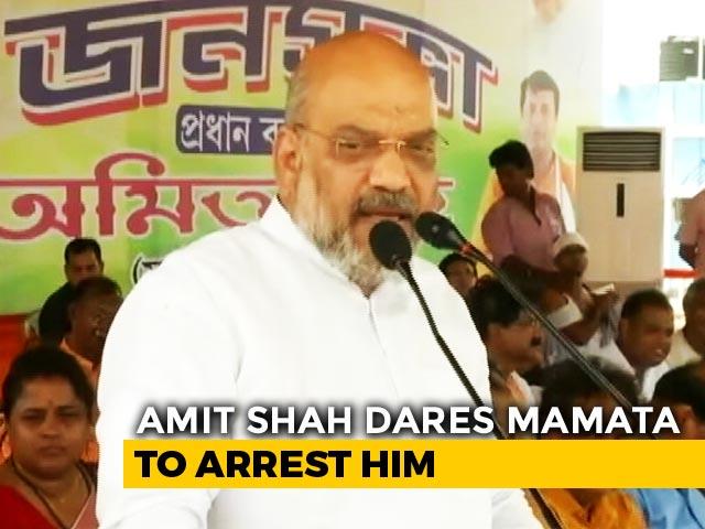 'I'm Chanting Jai Shri Ram, Arrest Me,' Amit Shah Dares Mamata Banerjee
