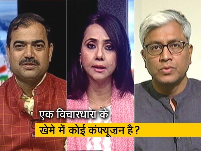 Videos : रणनीति : गोडसे पर बीजेपी और आरएसएस की सोच क्या है?