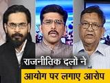 Video : मुकाबला: क्या विवादों से बच सकता था चुनाव आयोग?