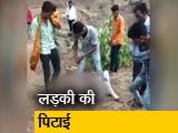 Video : दलित लड़के के साथ भागी लड़की की बेरहमी से पिटाई