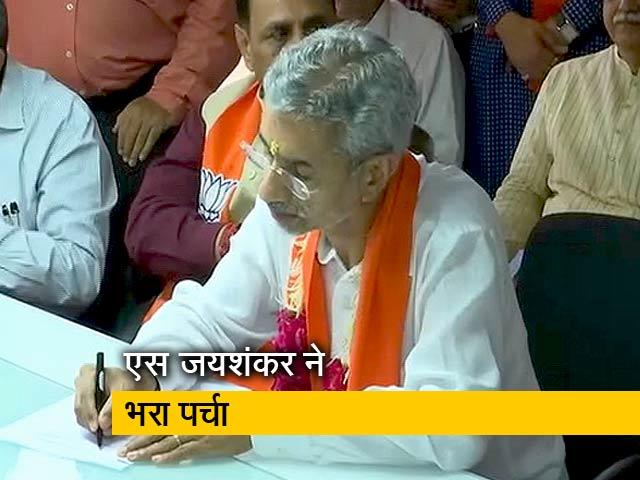 Videos : गुजरात से बीजेपी के राज्यसभा उम्मीदवार एस जयशंकर ने दाखिल किया पर्चा