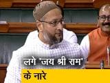 Video : लोकसभा में असदुद्दीन ओवैसी के शपथ के दौरान लगे 'जय श्री राम' के नारे