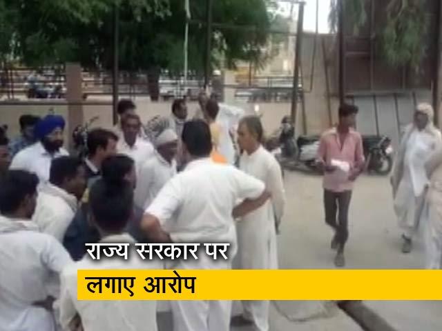 Videos : राजस्थान के श्रीगंगानगर में कर्ज से परेशान किसान ने की आत्महत्या
