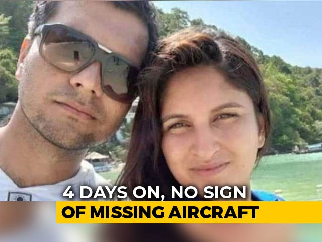 Video : An-32 Pilot's Wife Was Air Traffic Controller When Plane Went Missing