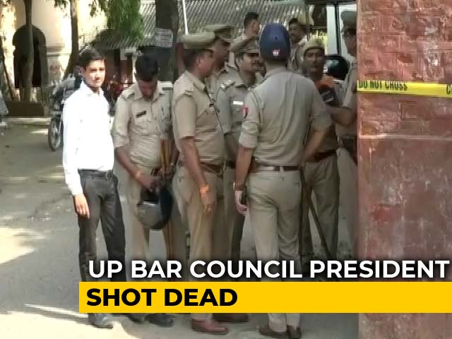 Video : UP Bar Council Chief Shot Dead In Agra Court 2 Days After Her Election
