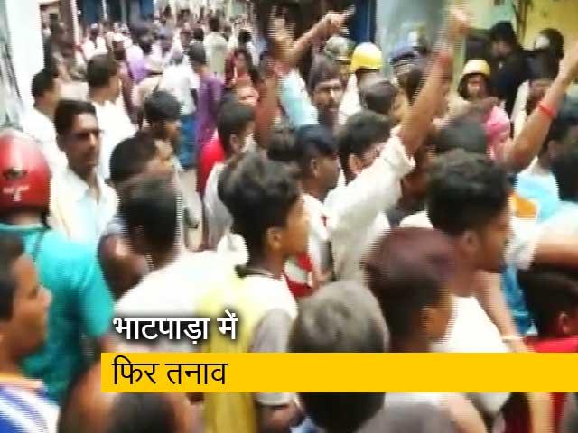 Videos : भाटपाड़ा पहुंचे लेफ्ट नेताओं का स्थानीय लोगों ने किया विरोध