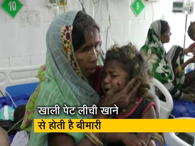 Videos : रवीश कुमार का प्राइम टाइम: मुजफ्फरपुर में मौत का संबंध लीची खाने से...