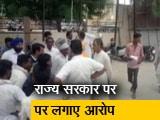 Video : राजस्थान के श्रीगंगानगर में कर्ज से परेशान किसान ने की आत्महत्या