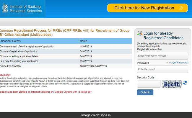 IBPS RRB Recruitment: बैंकों में हजारों पदों पर आवेदन शुरू, जानिए अप्लाई करने का पूरा तरीका