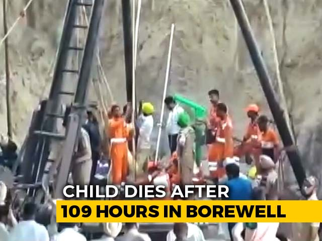 Video : Punjab Boy, Age 2, Pulled From Borewell After 109 Hours, Did Not Survive