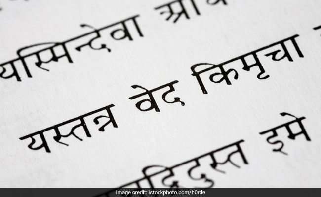 CBSE Asks School Teachers To Attend Conference On Sanskrit Language