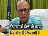 Video : रवीश कुमार का प्राइम टाइम: एसकेएमसीएच अस्पताल के सुप्रिटेंडेंट का गैर जिम्मेदाराना बयान